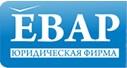 Юристы в Таджикистане
